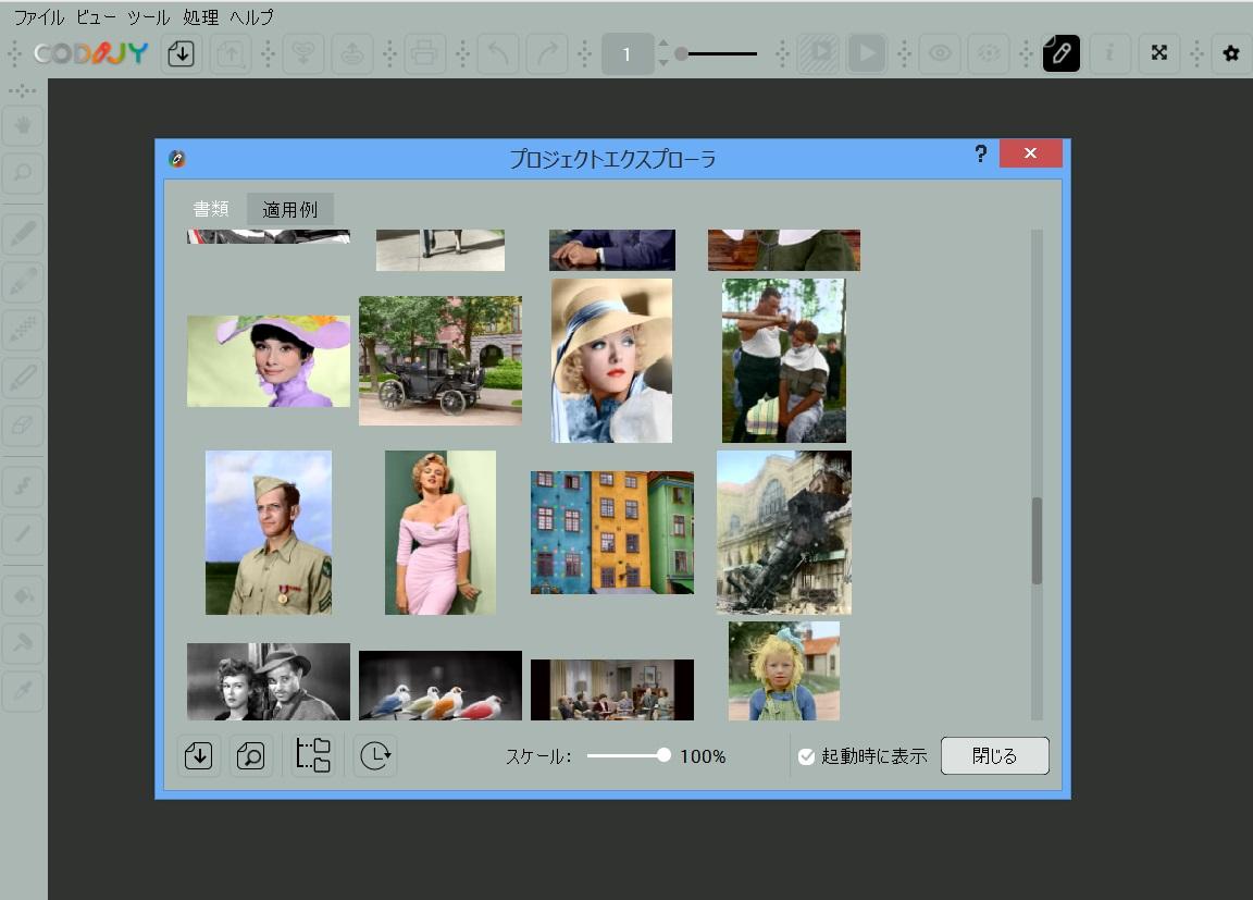 open-image-or-document_JA